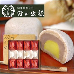 栗入り薯蕷まんじゅう 愛慕栗(あいぼくり) 12個入|tokushima-shop