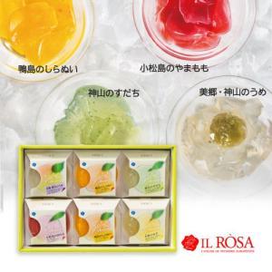 ジュレ徳島6個入(徳島洋菓子クラブ イルローザ)|tokushima-shop