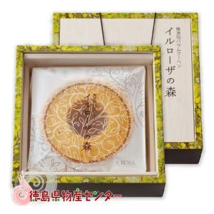 無添加バウムクーヘン イルローザの森 Mサイズ(徳島洋菓子クラブ IL ROSA )|tokushima-shop