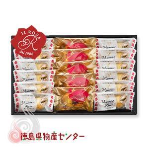 徳島郷菓 ポテレット&マンマローザの詰合せPM-3(徳島洋菓子クラブ イルローザ)|tokushima-shop