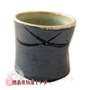 大谷焼 焼酎カップ(鉄砂 内アイボリー 流し 陶器)和食器 コップ 酒器 日本製 徳島県伝統民工芸品 贈答 ギフト tokushima-shop