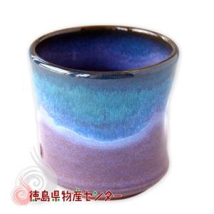 大谷焼 焼酎カップ(オリベ 陶器)和食器 コップ 酒器 日本製 徳島県伝統民工芸品 贈答 ギフト tokushima-shop