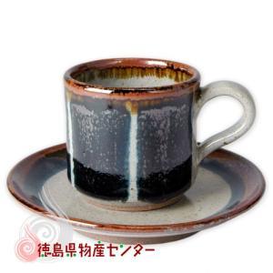 大谷焼 陶器 コーヒーカップ&ソーサー 1客(ゴスストライプ)和食器 コップ ティーカップ 日本製 徳島県伝統民工芸品 贈答 ギフト tokushima-shop