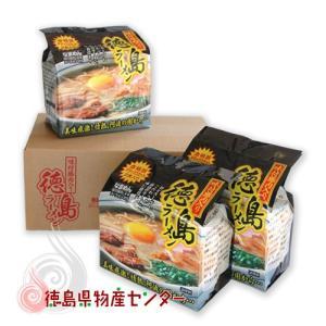 徳島ラーメン 味付豚肉付き 6食入 お中元 お歳暮 贈答品 ギフト