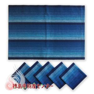 阿波しじら織りランチョンマット&コースターのセットA (藍縞No1) tokushima-shop