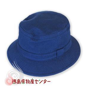 阿波しじら織り 帽子(男性用)紺無地 [家庭用][贈答][ギフト][父の日][敬老の日]|tokushima-shop