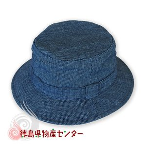阿波しじら織り 厚手帽子(男性用)水色無地 [家庭用][贈答][ギフト][父の日][敬老の日]