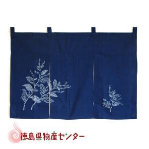 藍染め暖簾(のれん) 藍の花 本場阿波徳島の伝統工芸品 天然の藍染製品!父の日 母の日 敬老の日|tokushima-shop