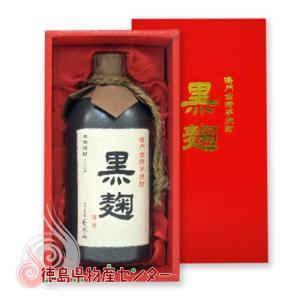 鳴門金時芋焼酎 黒麹720ml【徳島の地酒】|tokushima-shop