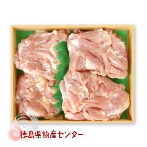 送料無料 阿波尾鶏(あわおどり) 鶏もも肉1kg 徳島の地鶏) 肉/冷凍便同梱不可/贈答/お中元/お歳暮/記念日/内祝い tokushima-shop