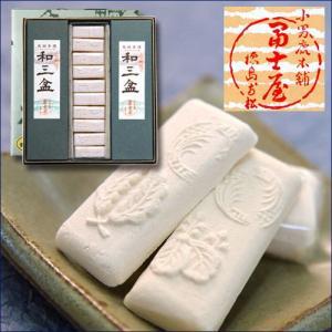 和三盆 長箱3詰(60粒入)/干菓子/高級砂糖/お茶請け/徳島名産/内祝い|tokushima-shop