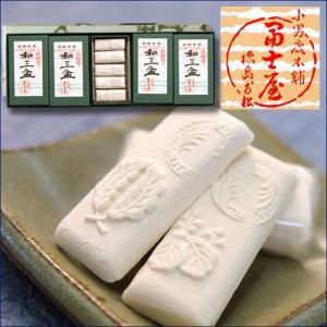 和三盆 小箱5詰(50粒入)/干菓子/高級砂糖/お茶請け/徳島名産/内祝い|tokushima-shop