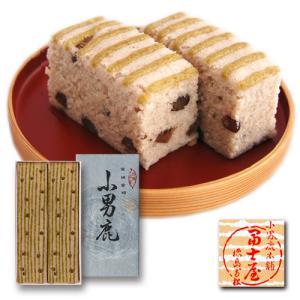 小男鹿(さおしか)二棹 上生菓子 冨士屋 徳島銘菓