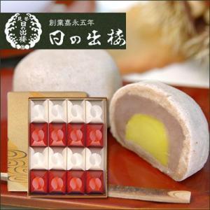 栗入り薯蕷まんじゅう 愛慕栗(あいぼくり) 16個入|tokushima-shop