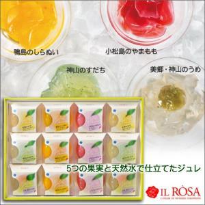 ジュレ徳島12個入(徳島洋菓子クラブ イルローザ)|tokushima-shop