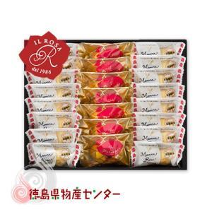 徳島郷菓 ポテレット&マンマローザの詰合せPM-4(徳島洋菓子クラブ イルローザ)|tokushima-shop