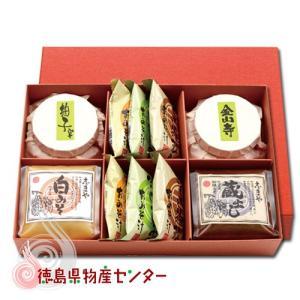 徳島の逸品!お味噌いろいろギフトセットSO-02-2 (志まやの健康自然味噌)お中元/お歳暮/贈答品/ギフト tokushima-shop