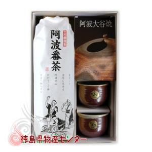 大谷焼き陶器ペア湯呑(鉄赤短)&阿波番茶の和風ティータイムギフトセット 母の日/父の日/敬老の日|tokushima-shop