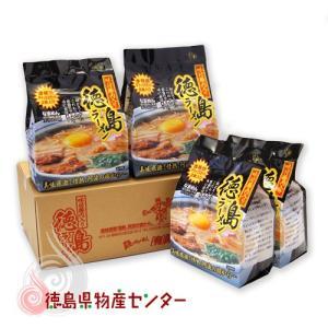 徳島ラーメン 味付豚肉付き 8食入 お中元 お歳暮 贈答品 ギフト