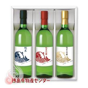 ナルトタイ Onto the tableギフト3本組 オントゥ・ザ・テーブル(徳島の地酒 日本酒 鳴門鯛の本家松浦酒造)|tokushima-shop