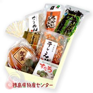 送料無料  徳島産地直送ギフト 特産&名産7品(クール便)|tokushima-shop