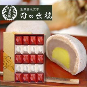 栗入り薯蕷まんじゅう 愛慕栗(あいぼくり) 20個入|tokushima-shop