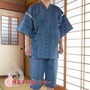 [送料無料][父の日] 阿波しじら織の甚平62 [男性用和服][家庭用][贈答][ギフト][敬老の日] tokushima-shop