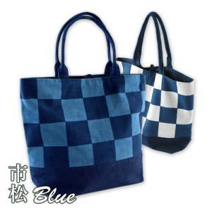 藍染めトートバッグ 市松模様 阿波天然藍染めの伝統製品!注文生産品 母の日 父の日 敬老の日|tokushima-shop
