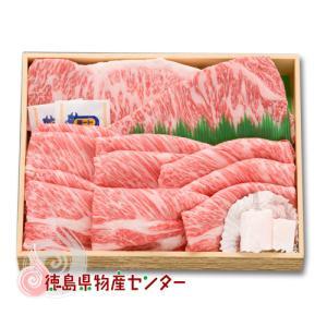 送料無料 阿波牛特選ギフトセット1kg最高級黒毛和牛(サーロインステーキ&ロースすき焼)  肉/冷凍便同梱不可/贈答/お中元/お歳暮/記念日/内祝い|tokushima-shop