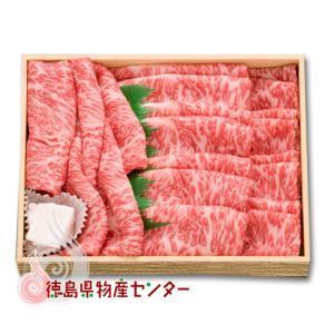 送料無料 阿波牛すき焼きギフト1kg 最高級黒毛和牛(特選ローススライス) 肉/冷凍便同梱不可/贈答/お中元/お歳暮/記念日/内祝い|tokushima-shop