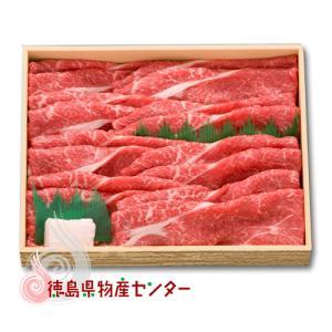送料無料 徳島県産黒毛和牛 すき焼きギフト1kg (赤身スライス) 肉/冷凍便同梱不可/贈答/お中元/お歳暮/記念日/内祝い|tokushima-shop