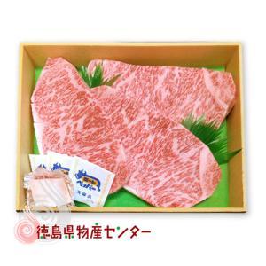 送料無料 阿波牛ステーキギフト600g 最高級黒毛和牛(サーロインステーキ) 肉/冷凍便同梱不可/贈答/お中元/お歳暮/記念日/内祝い|tokushima-shop