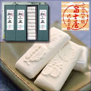 和三盆 長箱4詰(80粒入)/干菓子/高級砂糖/お茶請け/徳島名産/内祝い|tokushima-shop