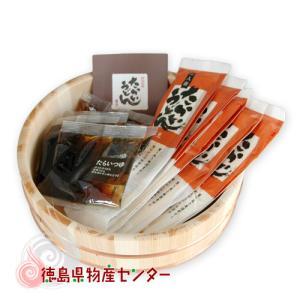 たらいうどん5食つゆ付 桶付セット/徳島名産/お中元/お歳暮/贈答品/ギフト|tokushima-shop