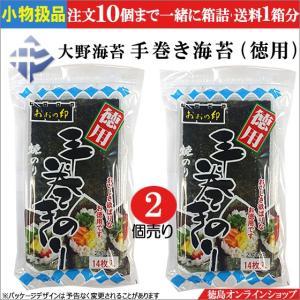 手巻き寿司や細巻きの他、おにぎり全体を包める使いでのある2切サイズの焼のりです。   定価:345円...