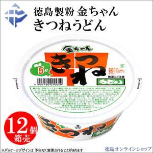 1個117円税別:(箱売)金ちゃん キツネうどん90g×12個