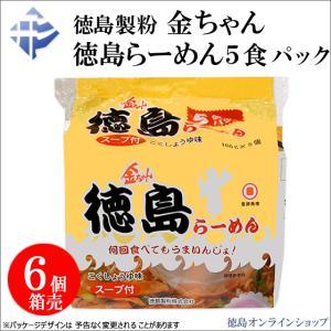 1個335円税込【6個入箱売】金ちゃん徳島ラーメン5食パック(106g×5)