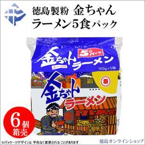 1個335円税込【6個入箱売】金ちゃんラーメン5食パック(103g×5)