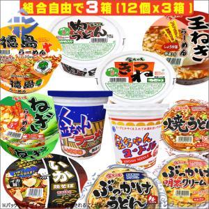1個136税込(組合自由3箱)金ちゃんカップ麺「ヌードル」「きつねうどん」「徳島ラーメン」「ねぎラー...
