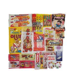 お菓子 詰め合わせFセット 23種類 35個入り