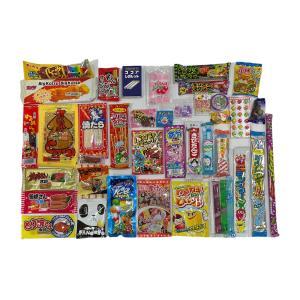 お菓子 詰め合わせAセット 40種類以上のお菓子が楽しめる