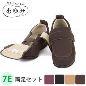 あゆみシューズ 公式 介護靴 ニューケアフル(7E) 7008 アウトレット 外出用 外履き 敬老の...