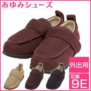 あゆみシューズ 公式 介護靴 NEWケアフル(9E)アウトレット 7019 ニューケアフル 外出用 ...