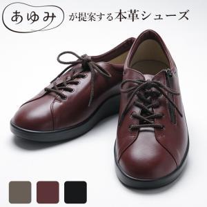 あゆみシューズ 公式 本革シューズ AGW-001 日本人の足のために作られた履きやすく歩きやすい革...