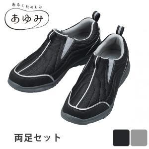 アウトレット 在庫限り あゆみシューズ公式 アウトレット 半額 介護靴 たんぽぽ日和 T-314 外...
