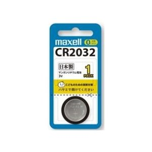 maxell マクセル マンガンリチウム電池 CR2032 1BS×100個セット tokutokutokiwa