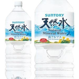 サントリーミネラルウォーター南アルプスの天然水 2L ペットボトル 6本セット|tokutokutokiwa