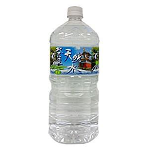 喜多嘉和株式会社 北アルプス発 北アルプス天然水 2L ペットボトル 6本セット|tokutokutokiwa