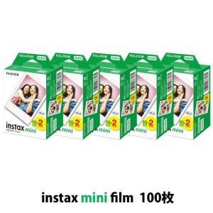 フジフィルム チェキフィルム100枚(2Px5パック)|tokutokutokiwa