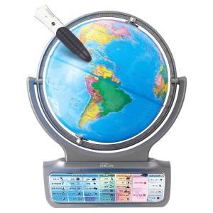 ドウシシャ しゃべる地球儀 パーフェクトグローブ HORIZON ホライズン PG-HR14【プレゼント付き♪単4アルカリ電池10本】|tokutokutokiwa